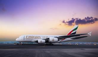 阿聯酋航空慶祝A380執飛兩周年 推歐洲優惠票6555元起
