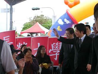賴清德出席大台南會展中心動土 笑談祈福求天降甘霖