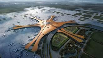 影》鋼鐵鳳凰起飛!北京新機場實現空地一體化