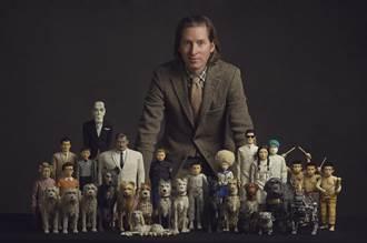 《犬之島》手製1000組動畫偶 威斯安德森向黑澤明致敬