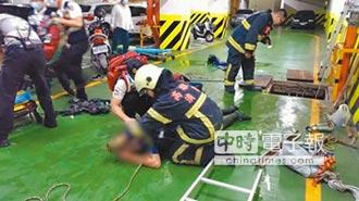 修汙水管線 3工人中毒亡