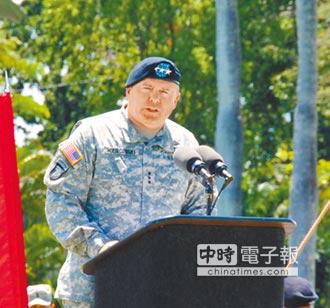 台美國防論壇 美前太平洋司令出席