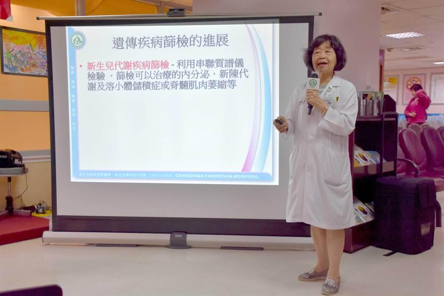 彰基兒童遺傳科主任趙美琴醫師表示,雖然無法改變自身的基因缺陷,但透過後天的訓練,一定可以啟發遲緩兒的天賦與潛能。(謝瓊雲攝)
