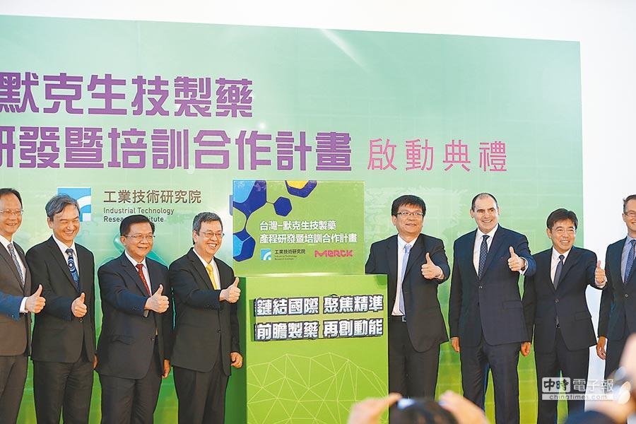 工研院與台灣默克生技公司合作,副總統陳建仁(左三)等人為該合作計畫揭牌。(徐養齡攝)
