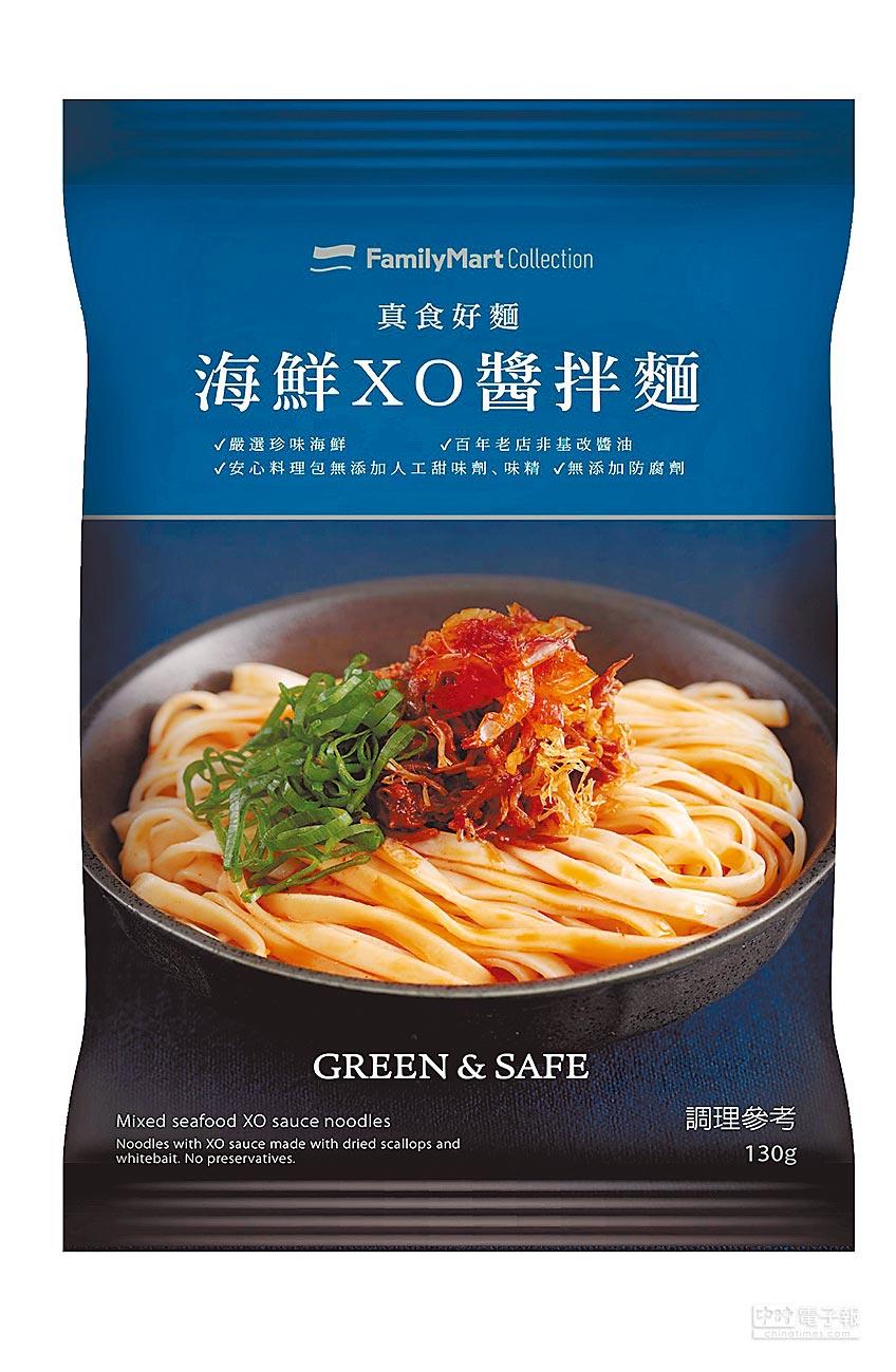 全家自有品牌,海鮮XO醬拌麵69元。(全家提供)