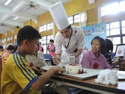 帥哥廚師到學校 教蛋糕裝飾送媽媽