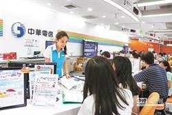中華電信加入499吃到飽混戰  網酸:綁約老客戶都是白癡