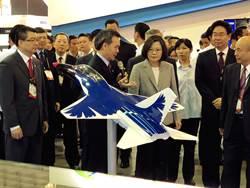 台北國際智慧機械暨智慧製造展 蔡總統參觀漢翔國產機械設備
