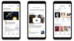 Google I/O:新推Google News幫你抓新聞重點