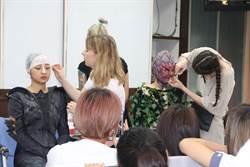 倫敦時尚學院來台交流 弘光科大學生開眼界