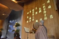 慈濟52周年慶!「Love From Taiwan」大愛足跡96國