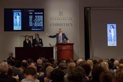 洛克菲勒家族慨捐三代珍藏 首拍打破個人藏品拍賣紀錄