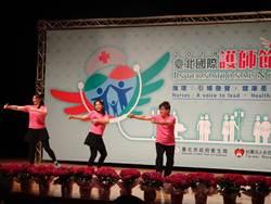 國際護師節 北市表揚135位白衣天使