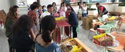 那瑪夏水蜜桃促銷 市府員工搶購一空