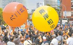 一中原則是台灣國際參與通行證