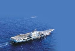 美預測陸003航母 排水量達11萬噸