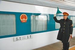 朝鮮半島新藍圖 兩韓鐵路連北京