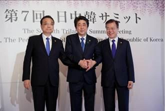 日中韓合作促北韓無核化 並將加速3國經貿談判