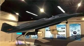 補強空擊核力量 轟20將促陸戰略質變