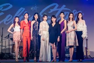 2018第7屆 Eelin Star伊林璀璨之星 最強選秀 報名起跑 星夢成真 模特兒、演藝歌唱、花漾少男少女