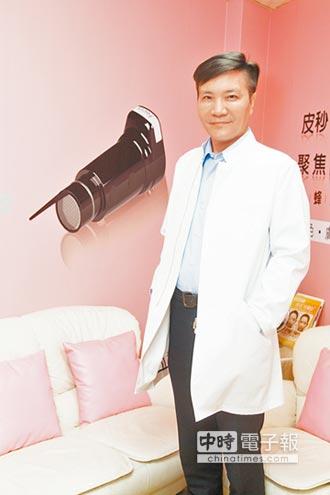 醫美新紀元 皮秒雷射+蜂巢透鏡 當紅
