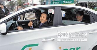 車還沒買 Ucar共享汽車跳票