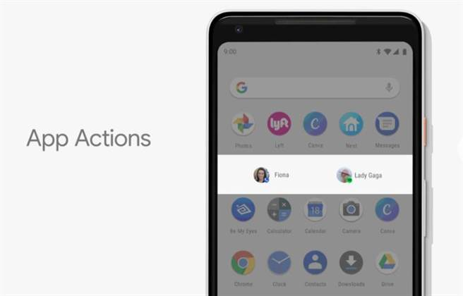 Android P:App Actions功能。(圖/翻攝Google Blog)
