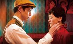 《今夜,在浪漫劇場與妳相遇》 傲嬌綾瀨遙迷翻鹽臉型男