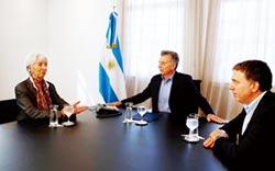 救救阿根廷 IMF金援300億美元