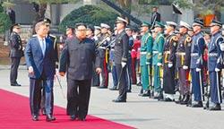 文在寅親手交給金正恩 朝鮮經濟藍圖 藏在隨身碟裡