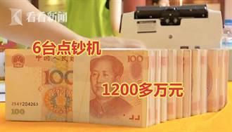 廣州土豪村撒錢 每位村民可領近10萬