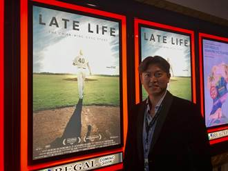 王建民出席《後勁》紀錄片世界首映 觀眾感動落淚
