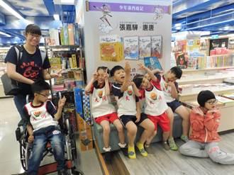 台南市東區大同國小特教小天使 歡喜逛書店