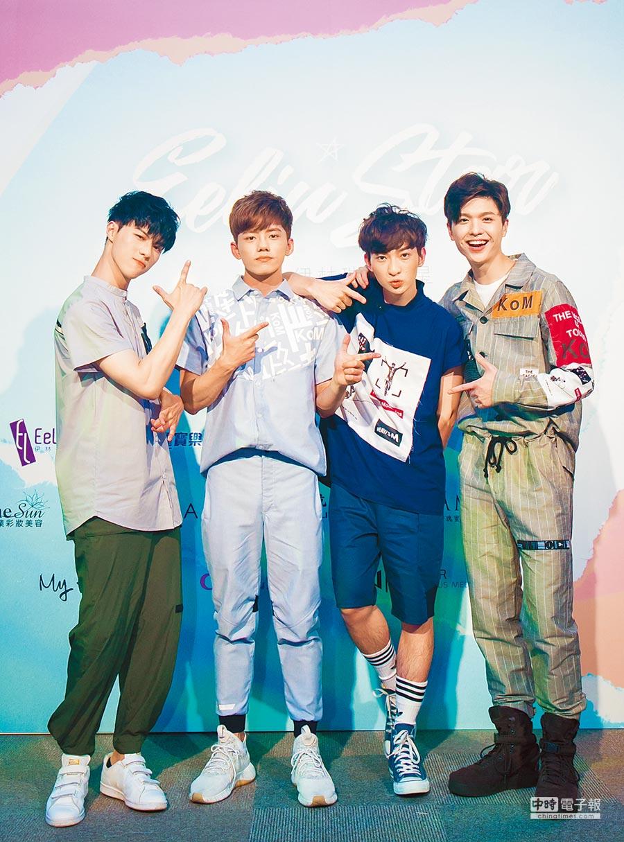 noovy的JK(左起)、Mark、Shawn、Hank出自第3屆璀璨之星。(伊林娛樂提供)