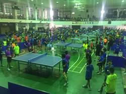 全國自由盃國小組桌球賽開打選拔國手