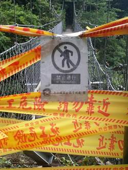 八通關古道「雲龍」橋斷 玉管處下午完成封閉