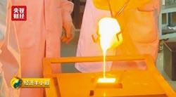 玻璃性能優劣 窯爐內溫度是關鍵