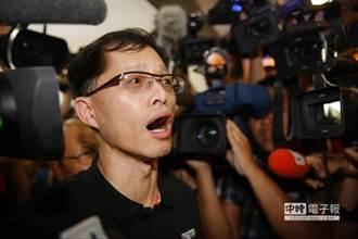 影》高雄氣爆353死傷 高市府秘書長判4年10月最重