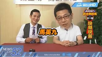 政治測謊機》子弟兵大爆料 謝立功自曝最恨馬英九