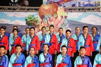 15校師生聯合美展 「聯汐夢想」遠雄博物館開展