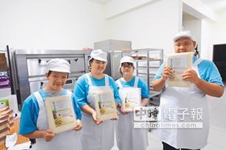 自閉童賣米 賺到東京旅費