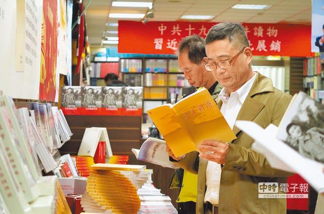 2017年12月1日,浙台兩地出版機構在台北舉辦一場大陸簡體字圖書展銷活動。(中新社)