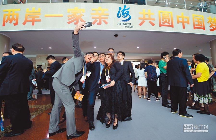 2017年6月18日,第九屆海峽論壇在廈門舉行。(新華社)