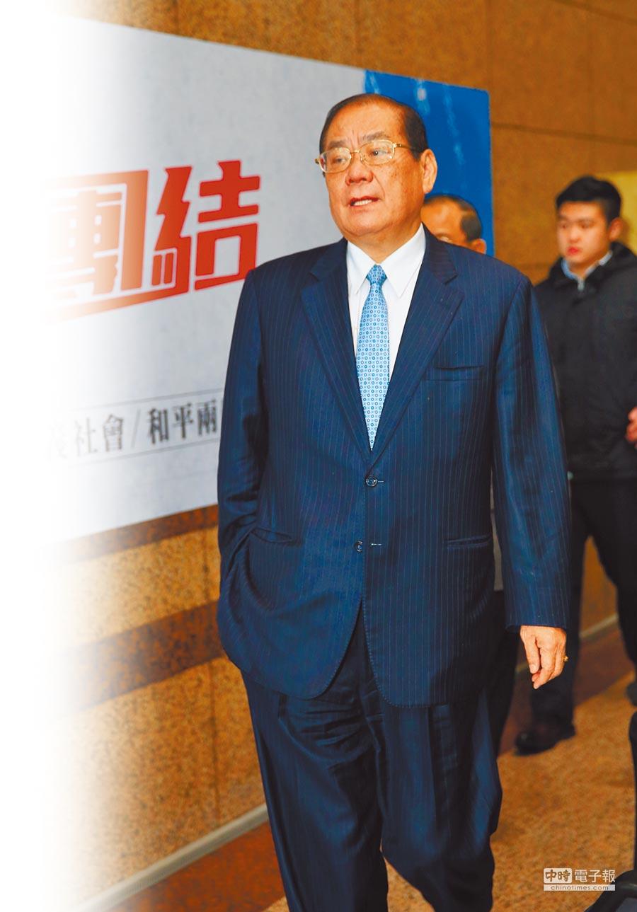 國民黨副主席曾永權。(本報系資料照片)