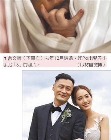 余文樂當爸:媽媽真偉大