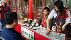 推廣梨山茶 全台最高「原氣茶會」好熱鬧