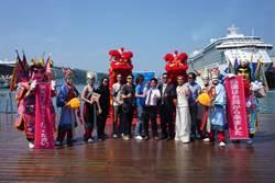高允漢搭乘和平號郵輪 把陣頭文化帶到國外