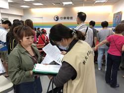 中華電信499之亂 新北勞檢查獲員工超時工作13小時