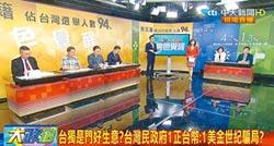 無色覺醒是台灣民主轉捩點 錕P、王丰喊話 沉默大眾站出來