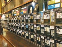 新潟車站111種酒等你品酩